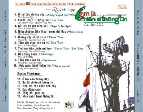 Em_la_chien_si_thong_tin_bia_2